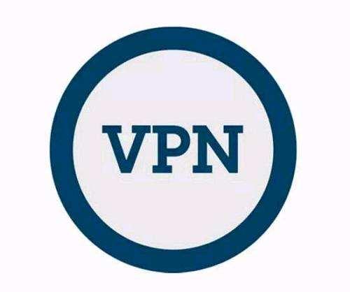 使用VPN翻墙软件属于违法行为 可能被追刑责